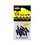 第一精工 31002 ウキゴム50円 ロング(N)