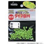 TOHO 発光玉ソフト 徳用 タイプ8H グリーン (N15) [1]