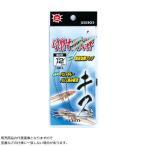 SEIKO/清光商店 弓型キス天秤  セ28-1  8cm (N)
