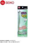 SEIKO 神戸てんびん 21cm セ32-7 (N6) [1]