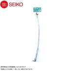SEIKO/清光商店 ステンレス半円月天秤  セ45-6  30cm