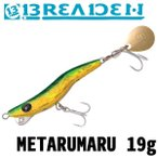 BREADEN ブリーデン 魚種限定解除 メタルジグ ブレード スピンテール メタルマル 19g 即納可能