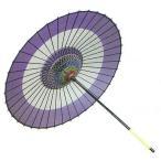 舞踊傘(正絹・紫・蛇の目傘)−絹舞傘