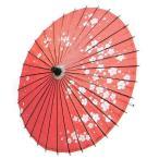 柄紙傘(お稽古用・赤・梅) 踊り傘 舞踊傘 舞台用舞傘 ステージ用紙傘 日舞・歌舞伎用傘 舞踊小道具 和傘