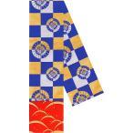 踊り帯(織帯/市松地番傘・露芝)-舞踊用リバーシブル四寸織帯