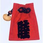 刺子きんちゃく袋ファスナー付(赤・「睦」)-浴衣・和服・お祭り用巾着袋