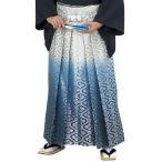 銀襴袴(馬乗り型・シルバー/ブルー/ネイビー暈し・蜀江花菱) 日舞 詩吟 能楽の舞台 舞踊袴 式典 成人式のはかま 高品位日本製 踊り袴