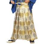 金襴袴(馬乗り型・ベージュ・亀甲・唐花・菊亀甲) 日舞 詩吟 能楽の舞台 舞踊袴 式典 成人式のはかま 高品位日本製 踊り袴