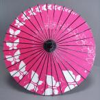 子供用紙舞傘(ピンク・蝶) 舞踊傘  踊り傘 子ども用舞傘 ステージ用紙傘 日舞・歌舞伎用傘 舞踊小道具 和傘