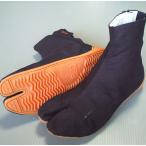 ファスナー式祭り足袋(黒) まつり用カラー足袋 神社 神輿 山車 市民祭り用地下足袋 色足袋 祭り用品