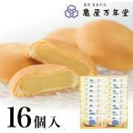 ママンミール スイートミルク 16個入