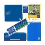 シンプルカラー文具セットユニパレットブルー三菱鉛筆ユニスターかきかた鉛筆B+色鉛筆24色入り6点文具セット(16plb-B+24c-6set)【鉛筆名入れ無料】