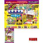 超本物ケシカスくんカスプレNo.1カスリート編単品販売(58-0492)