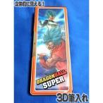ドラゴンボール超(スーパー)「DRAGONBALLSUPER」3D筆入れ(マグネット筆箱)(177-2700-01)