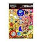 ポケットモンスターSUN&MOON「ポケモンサン&ムーン」pokemonソルガレオホログラムシール(807-7280-01)