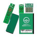 ポケットモンスターSUN&MOON「ポケモンサン&ムーン」モンスターボール文具セット(緑)鉛筆2B文具5点セット(17psmb_gr_2b_5set)【鉛筆名入れ無料】