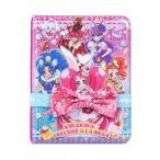 キラキラプリキュアアラモードプリキラシール手帳DX(4204280A)