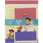 ディズニートイストーリー4[DisneyToyStory4]ペア「PixMix4(ピクサーズ)」レターセット(封筒便箋セット)(S2086824)