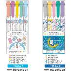 ドラえもん[Doraemon]コラボ文具マイルドライナー5色セット(おだやか色ラインマーカー)淡い色蛍光ペン(927-2140-xx)