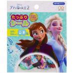 アナと雪の女王2[Disneyアナ雪2]ディズニーたっぷりシール(2260044B)