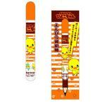 チキンラーメンひよこちゃんサカモトおもしろ文具(パロディ文具)おやつマーケット鉛筆補助軸(えんぴつ補助軸/鉛筆ホルダー)(44705801)