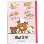 リラックマ[Rirakkuma]R/K自由帳(じゆうちょう・自由ノート)(NY26501)