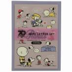 スヌーピー[Snoopy]PEANUTS70周年−第2弾−ミニレターセット(封筒便箋セット) V(S2087553)