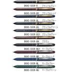 多色ボールペン「ボールペン2色+シャープペン」ツープラスワンエグゼクト(BKHE-500R)