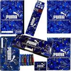 プーマ[Puma]鉛筆2B+色鉛筆12色8点文具セット(20pm020-2B+12c-8set)