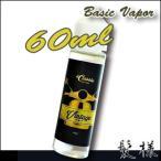 電子タバコ Basic Vapor Vintage ベーシックベイパー ビンテージ コーラ&レモン&サングリア風味 60ml