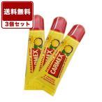 【3個セット送料無料】CARMEX カーメックス リップバーム チューブ パイナップルミント (SPF15) 10g リップクリーム