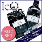 【送料無料】アマトラ アイック ウォッシュ 1000mL × パック 1000g 詰め替え セット