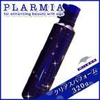 ミルボン プラーミア クリアスパフォーム 320g シャンプー 美容室 サロン専売 炭酸シャンプー