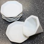 風水で吉とされる八角形 八角盛り塩セット(八角素焼き皿5枚+盛塩固め器) 小サイズ あすつく対応 ネコポス不可 盛塩