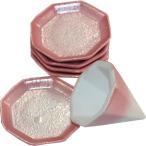 風水で吉とされる八角形 彩華 カラー八角盛り塩セット(八角皿5枚+盛塩固め器) 色:ピンク あすつく対応 ネコポス不可 盛塩