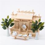 神棚セット 本金具屋根違い三社(小) 神棚セット