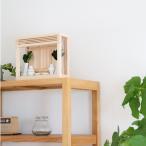 国産ヒノキ使用 モダン神棚 箱宮 神楽ミニ  神具付き 置き・壁掛け 兼用