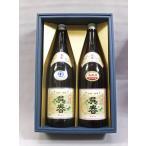 (日本酒飲み比べギフトセット)呉春 本丸 本醸造 1,8L×呉春 池田酒 1,8L 2本入セット
