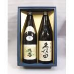 (飲み比べギフトセット)呉春 本丸 本醸造 1,8L ×久保田千寿 吟醸1,8L日本酒