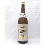 (クール便発送)新政あらまさ 飲み比べギフトセット(エクリュ生成×ラピス瑠璃)720ml 日本酒 セット箱入
