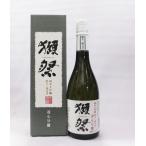 (クール便発送)獺祭39だっさい 純米大吟醸 磨き三割九分 遠心分離 720ml 日本酒(箱入り)(2016年7月)