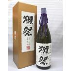 (おひとり様6本まで)獺祭だっさい 純米大吟醸 磨き二割三分 1,8L 日本酒(DX箱入)