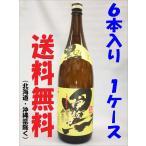 (東北〜四国・九州まで送料無料)黒伊佐錦 芋焼酎25度 本格焼酎1,8L×6本 1ケース