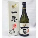 出羽桜  純米大吟醸酒 一路 瓶火入720ml日本酒(箱入)