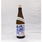 (日本酒飲み比べギフトセット)田酒 山廃仕込特別純米酒1,8L×緑川 純米1,8L(セット箱入り)