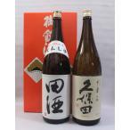 (日本酒飲み比べギフトセット)田酒 特別純米酒1,