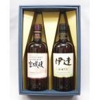 (洋酒飲み比べギフトセット)ニッカウイスキー シン