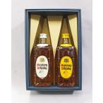(ウイスキー飲み比べギフトセット)サントリーウイスキー角瓶(復刻版)43%700ml×角瓶(通常版)40%700ml(セット箱入り)