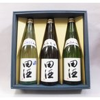 (日本酒セット)「田酒」飲み比べセット(特別純米、純米吟醸百四拾(桜)、山廃仕込特別純米)720ml×3本組