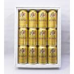 サッポロ エビスビールギフトセット(YS3D)(350ml缶12本)